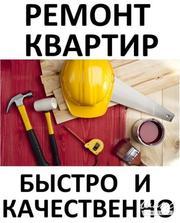 Комплексный ремонт квартир-офисов-коттеджей Минск/Замосточье