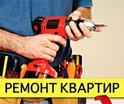 Комплексный ремонт квартир-офисов-коттеджей Минск/Копище